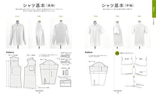 Shirt & blouse basic pattern collection by Yoko Nogi