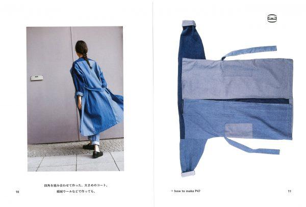 Piece work by Asuka Hamada