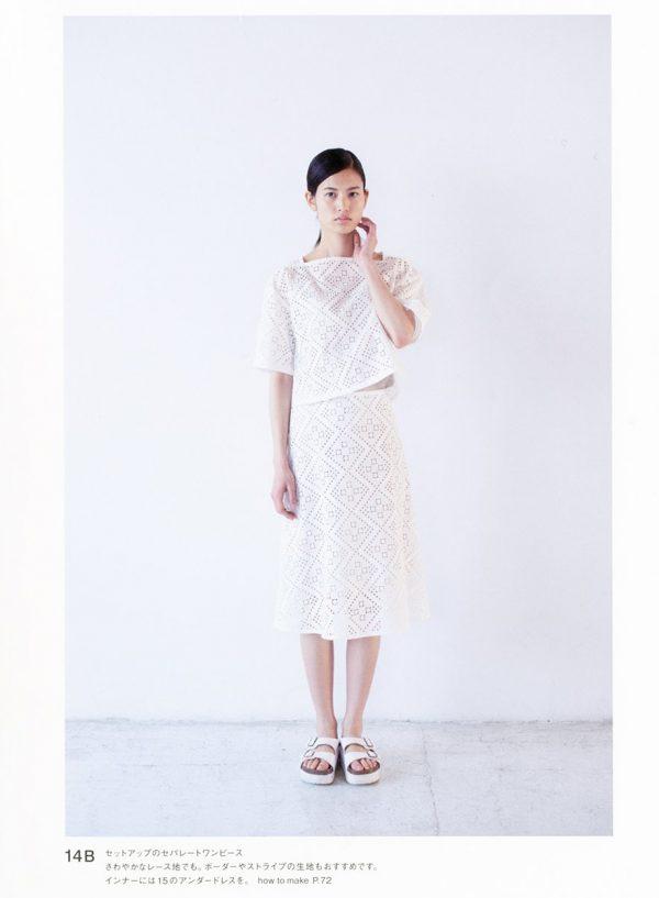 Simple One piece dress1