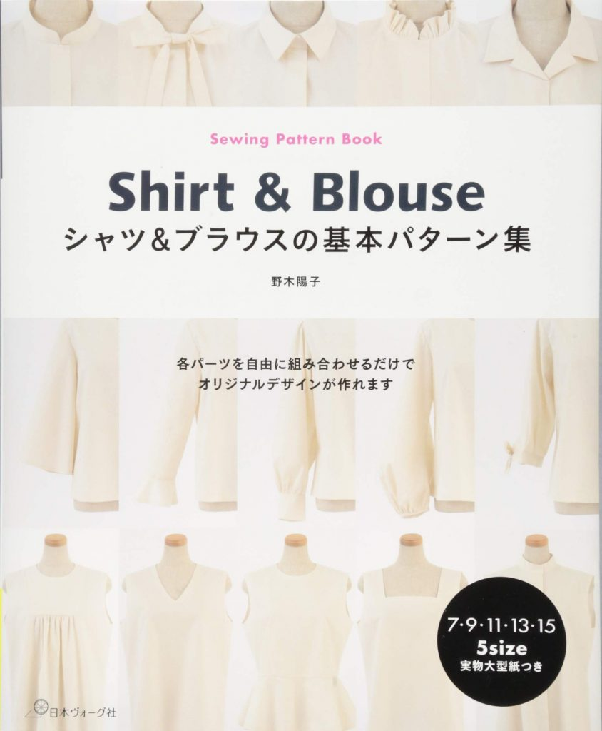 Shirt & blouse basic pattern collection by Yoko Nogi