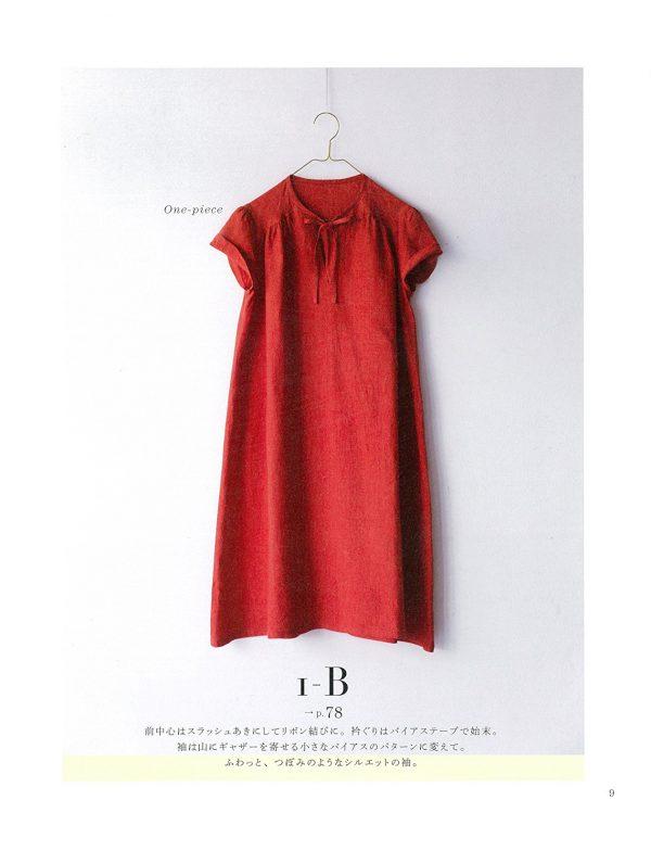 Basic-is-7-one-piece-by-Aoi-koda4-1