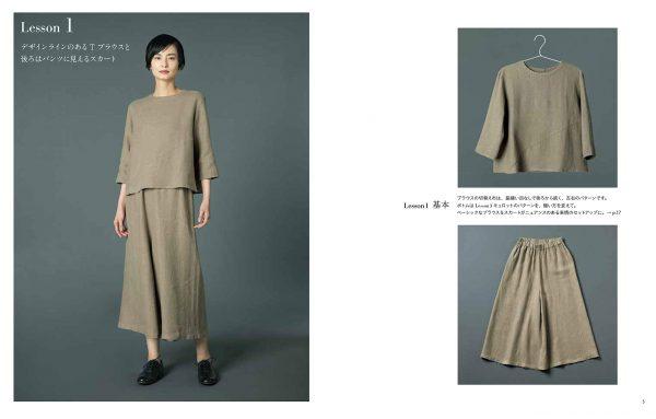 Recommendation of setup style by Aoi koda