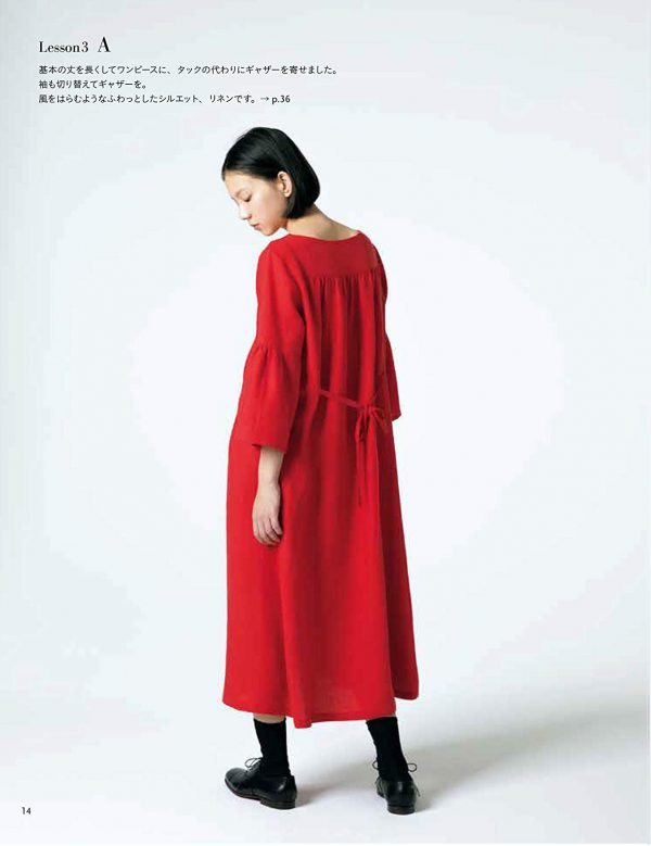 Recommendation-of-setup-style-by-Aoi-koda4-1