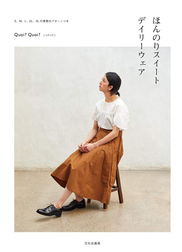 Slightly sweet daily wear by Quoi Quoi1