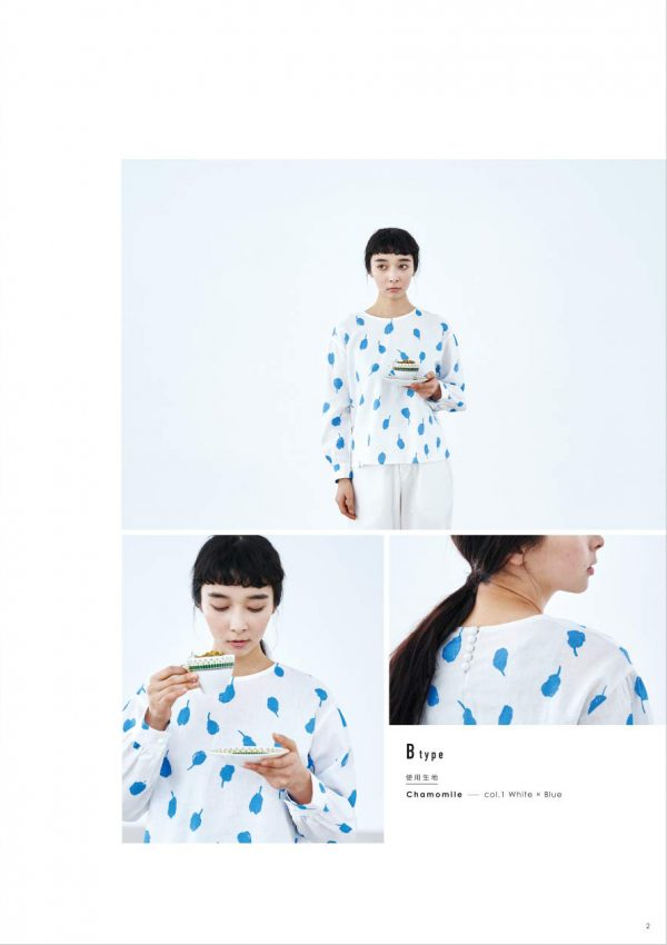 DARUMA FABRIC sewing pattern no.1 pullover