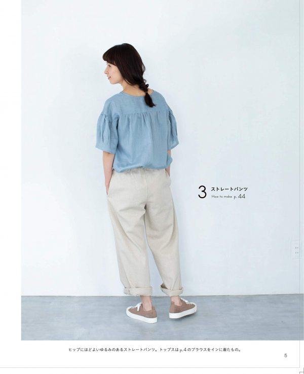 Gather clothes Tuck clothes by Yoshiko Tsukiori