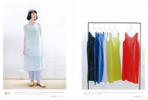 Sewing closet of ATELIER to nani IRO5