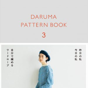 DARUMA PATTERN BOOK 3[Japanese knitting book]