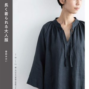 Adult clothes worn for a long time by Aoi koda