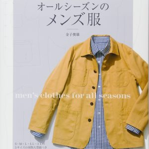 MEN'S Clothes for All Seasons by Toshio Kaneko