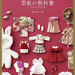 Doll Sewing Book 11cm Girl Doll Obitsu Body Outfit