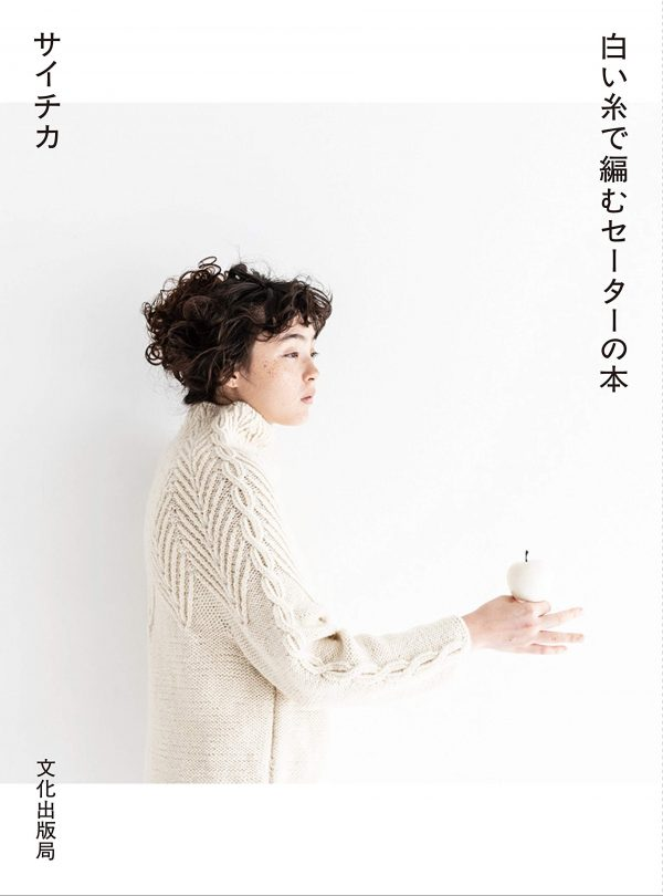 White Yarn Knit Sweaters and Goods by Saichika1
