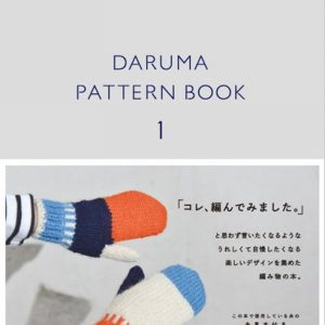 DARUMA PATTERN BOOK 1[Japanese knitting book]