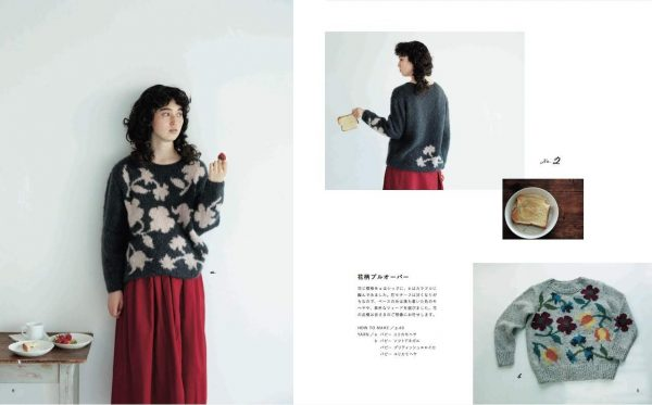 Everyday Happy Knit Items by Erika Tokai