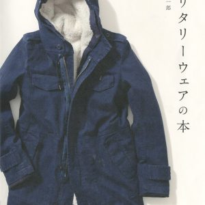 MENS Military Wear Jacket Book by Ryuichiro Shimazaki