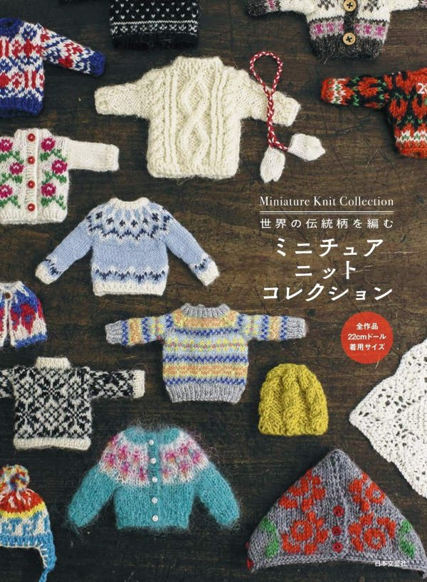 Miniature Knit Collection for 22cm Dolls - Japanese Craft Book