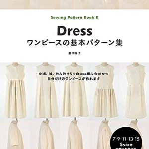 Sewing Pattern Book Dress