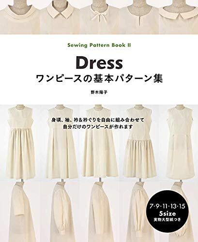 Sewing Pattern Book Dress