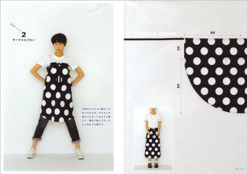 Yoshiko Tsukiori's Straight Stitch Apron and Apron Dresses