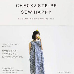 CHECK and STRIPE Sew Happy