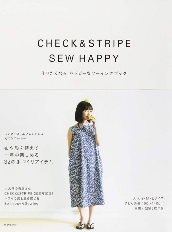CHECK and STRIPE Sew Happy