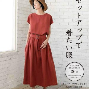 Co‐ordinates Style Clothes