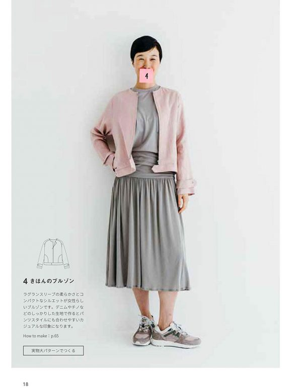 Daily wear made with pattern arrangement by TOWN