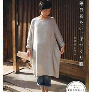 FU-KO Basics. Clothes for Adults(Heart Warming Life Series) Mayumi Minowa