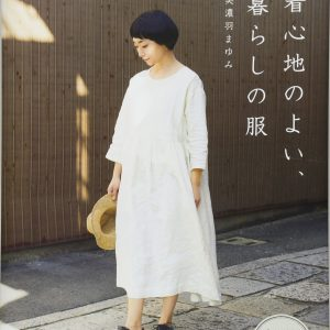 FU-KO Basics. Comforatble Everyday Clothes(Heart Warming Life Series) Mayumi Minowa