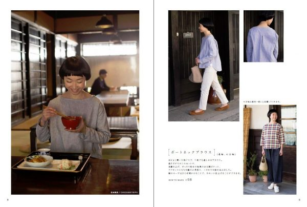 FU-KO Basics. Comforatble Everyday Clothes(Heart Warming Life Series) Mayumi Minowa