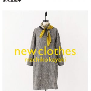 New Clothes by Machiko Kayaki