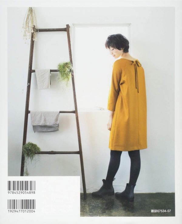 Couturier Sewing Class -Casual wear for adults- by Yukari Nakano - Heart Warming Life Series
