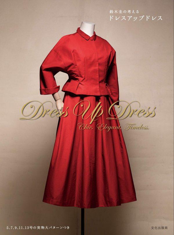 Dress Up Dress by atelier KEISUZUKI