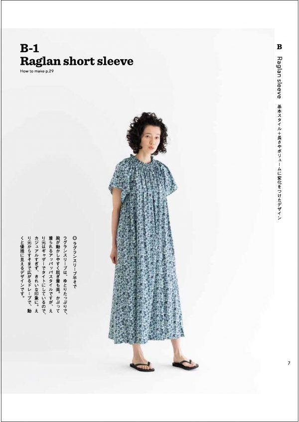 Easy dress that can be sewn in one day by Quoi Quoi