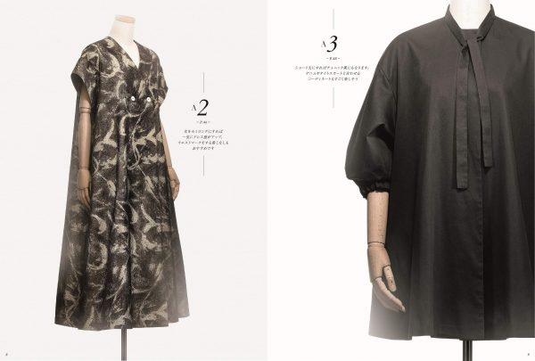 The Silhouette Coat Dress by atelier KEISUZUKI