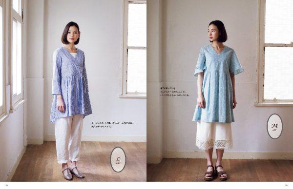 Yoshiko Tsukiori's Nice Outfits for Mature Women