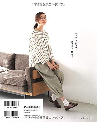 Yoshiko Tsukiori's Straight Stitch Sewing - Japanese Sewing Book