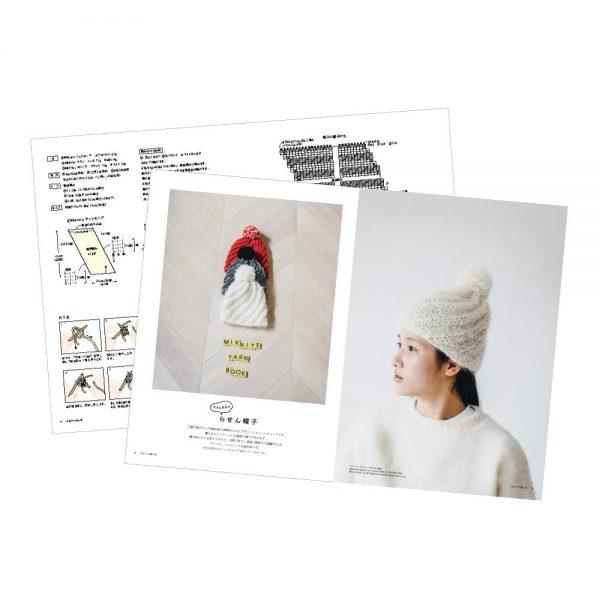 Miknits YARN BOOK vol.1 - Mariko Mikuni - Japanese knitting design