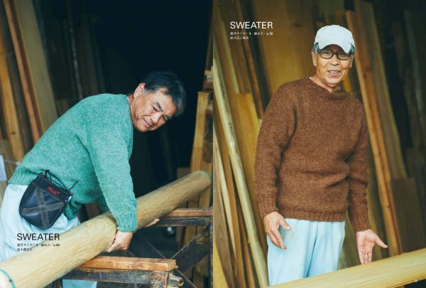 Working style sweater - Japanese knitting design