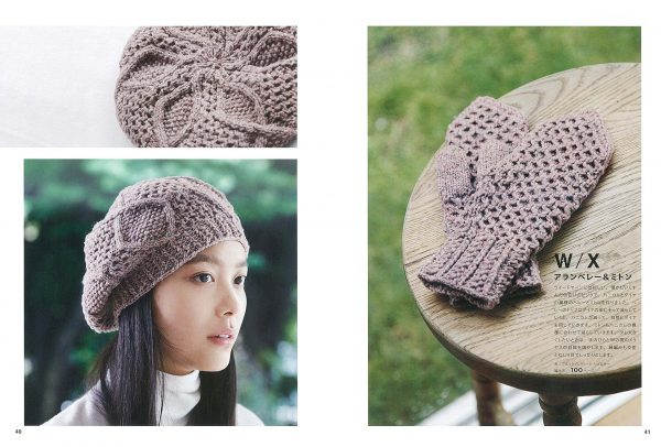 ARAN and GANSEY Knit by kazekobo - Japanese knitting book