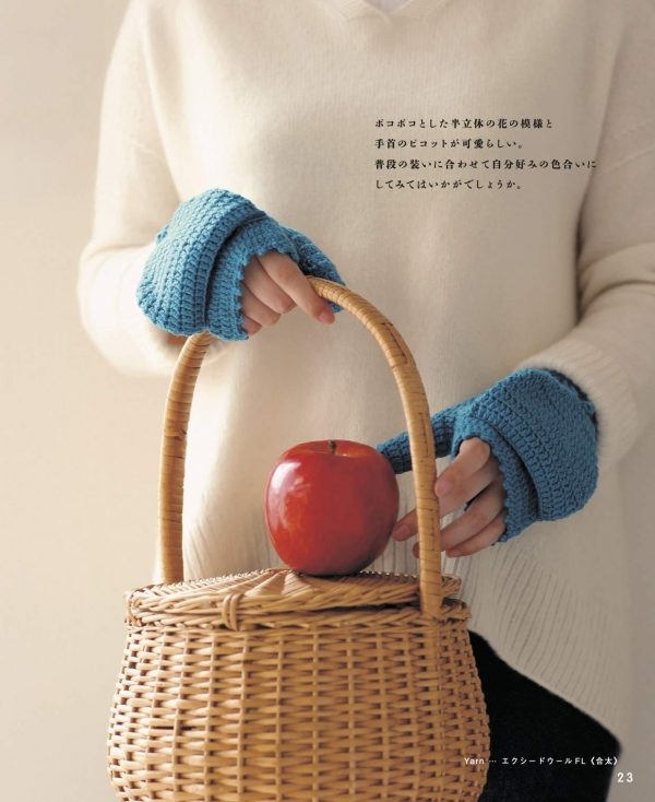 Crochet mittens with easy-to-use fingertips - Japanese knitting book