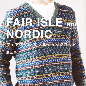 Fair Isle and Nordic Knitting by Kazekobo - Japanese knitting Book
