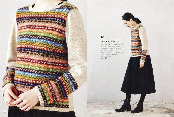 Fair Isle and Nordic Knitting by Kazekobo - Japanese knitting Book