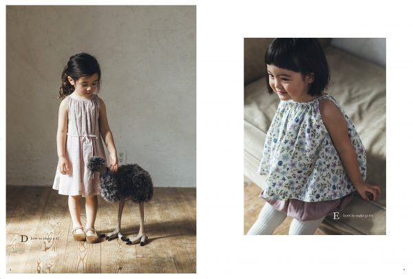 Handmade clothes for small children by Mika Aragaki