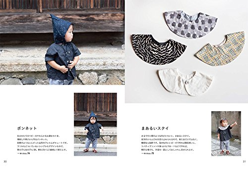 Fu-Ko Basics Everyday Handmade Fabric Items
