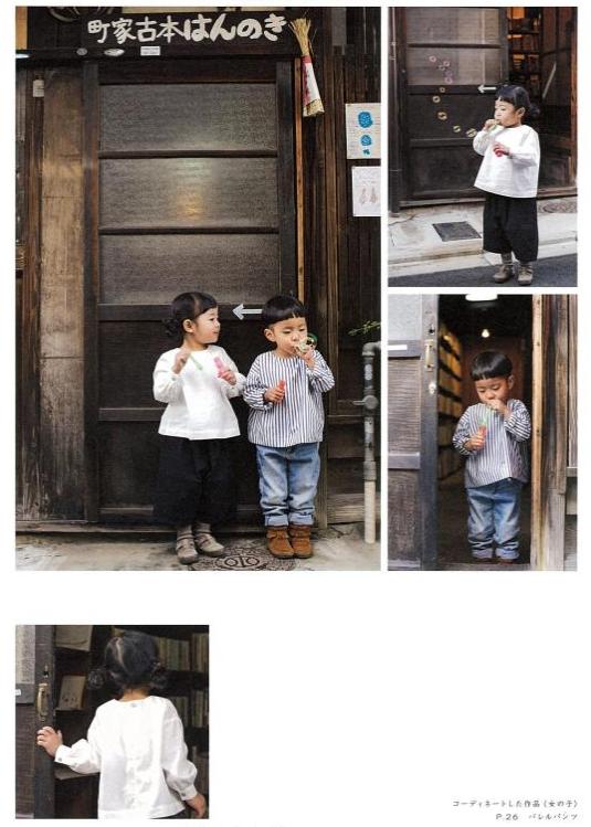 Girls and Boys clothes by FU-KO Basics. (Heart Warming Life Series) Mayumi Minowa