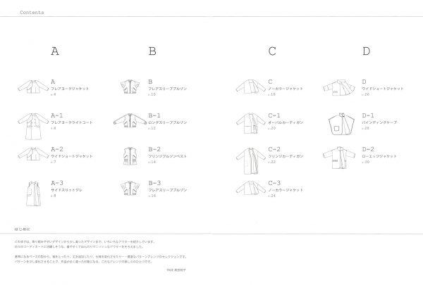 Let's Enjoy Pattern Arrangements by Yuko Takada(TAGE) - Japanese sewing book