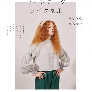 Vintage Like Clothes - by nuno. - Japanese sewing book
