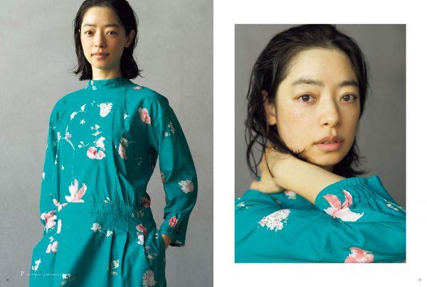 ATELIER to nani IRO -Seasonal clothing for the year - Naomi Ito