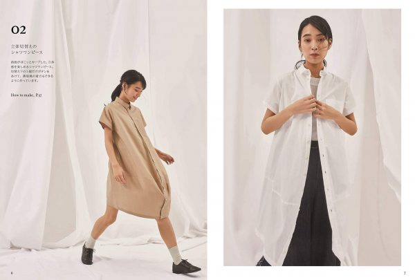 Adult clothes to enjoy individuality by citta - Japanese sewing book